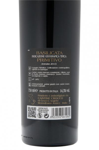vino rosso sud italia pregiato vino rosso del sud italia pregiato vino rosso del sud d'italia